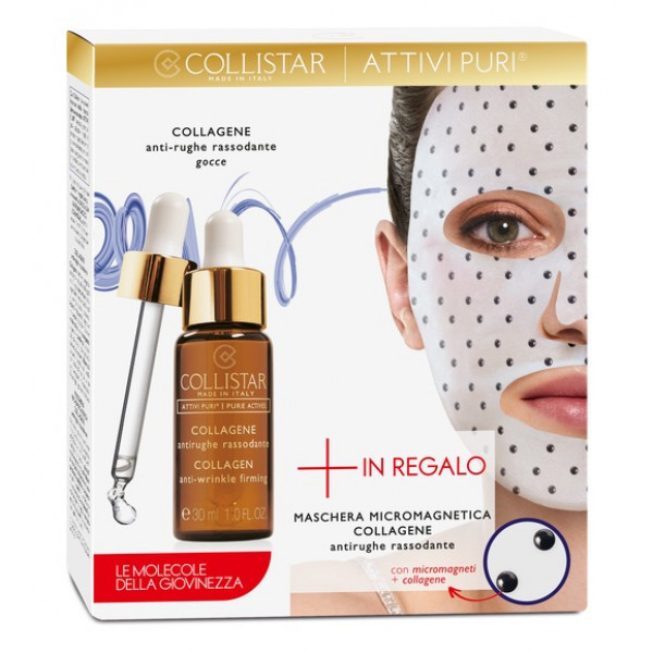 ATTIVI PURI COLLAGENE ARUGHE 30 ml, MASCHERA MM